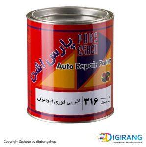 رنگ اخرایی فوری چوب و اتومبیل پارس اشن کد 316