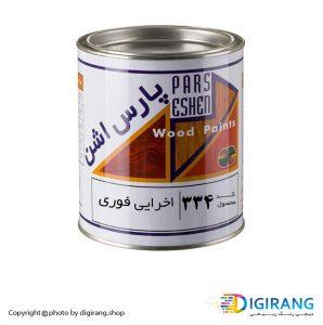 رنگ اخرایی فوری چوب پارس اشن کد 334
