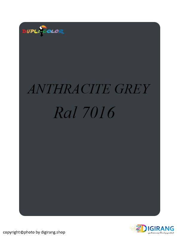 اسپری رنگ دوپلی کالر Anthracite-Gray خاکستری ذغالی کد 7016