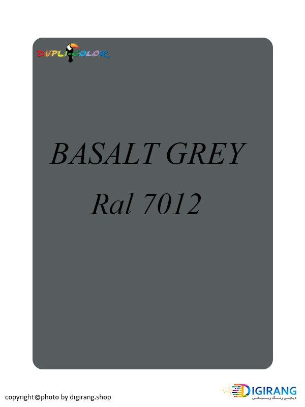 اسپری رنگ دوپلی کالر Basalt Grey خاکستری بازالت کد 7012