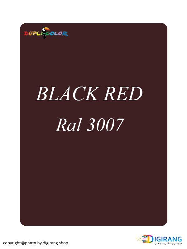 اسپری رنگ دوپلی کالر Black Red بادمجانی کد 3007