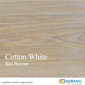 روغن گیاهی مونوکوت Cotton White فضای داخلی