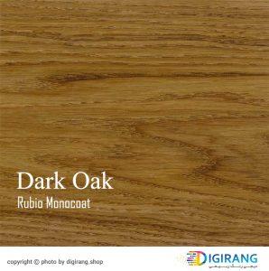 روغن گیاهی مونوکوت Dark Oak فضای داخلی