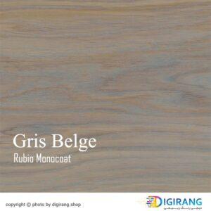 روغن گیاهی مونوکوت Gris Belge فضای داخلی