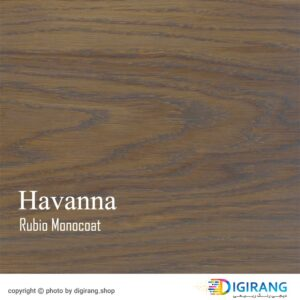 روغن گیاهی مونوکوت Havanna فضای داخلی