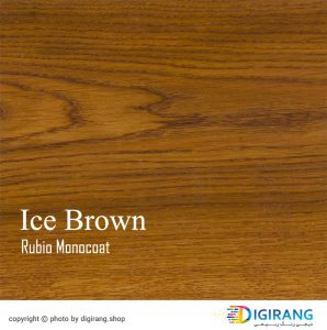 روغن گیاهی مونوکوت Ice Brown فضای داخلی