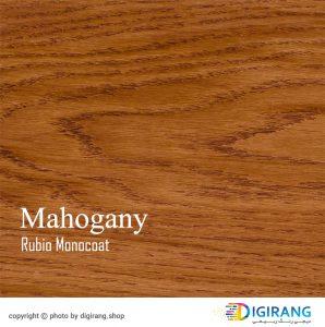 روغن گیاهی مونوکوت Mahogany فضای داخلی