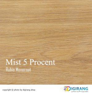 روغن گیاهی مونوکوت Mist 5 Procent فضای داخلی