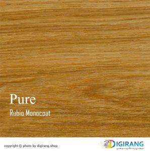 روغن گیاهی مونوکوت Pure فضای داخلی