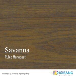 روغن گیاهی مونوکوت Savanna فضای داخلی