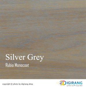 روغن گیاهی مونوکوت Silver Grey فضای داخلی