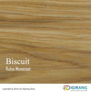روغن گیاهی مونوکوت Biscuit فضای داخلی