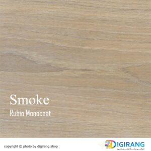 روغن گیاهی مونوکوت Smoke فضای داخلی