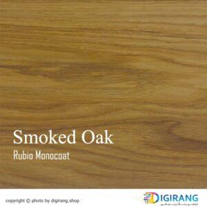 روغن گیاهی مونوکوت Smoked Oak فضای داخلی