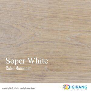 روغن گیاهی مونوکوت Soper White فضای داخلی