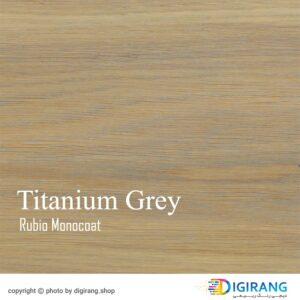 روغن گیاهی مونوکوت Titanium Grey فضای داخلی