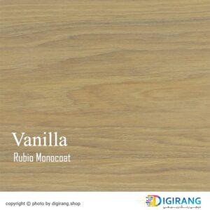 روغن گیاهی مونوکوت Vanilla فضای داخلی