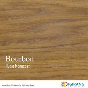 روغن گیاهی مونوکوت Bourbon فضای داخلی