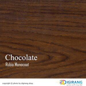 روغن گیاهی مونوکوت Chocolate فضای داخلی
