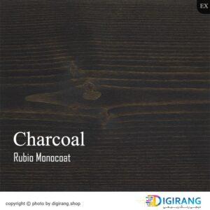 روغن گیاهی مونوکوت charcoal خارجی