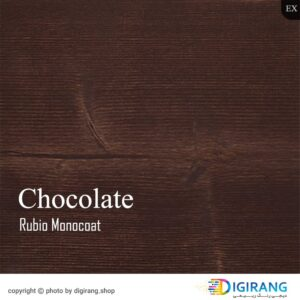 روغن گیاهی مونوکوت Chocolate فضای خارجی