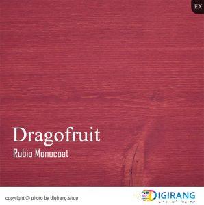 روغن گیاهی مونوکوت Dragofruit خارجی