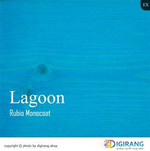 روغن مونوکوت گیاهی Lagoon فضای خارجی