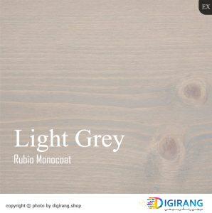 روغن مونوکوت گیاهی Light grey فضای خارجی