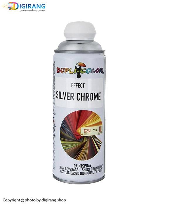 اسپری رنگ دوپلی کالر کروم نقره ای SILVER CHROME EFFECT