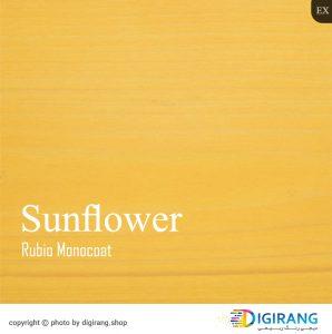 روغن مونوکوت گیاهی Sunflower فضای خارجی