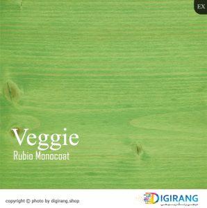روغن مونوکوت گیاهی Veggie فضای خارجی