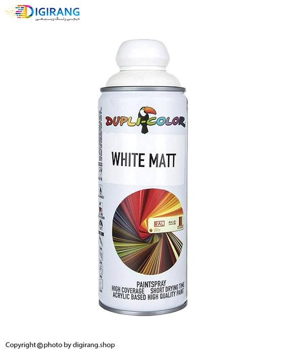 اسپری رنگ دوپلی کالر سفید مات WHITE MATT