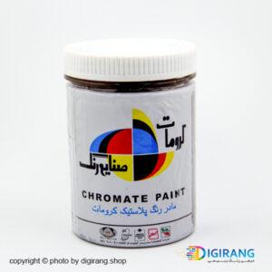 مادر رنگ پلاستیک قهوه ای کرومات 1 کیلویی کد 1007
