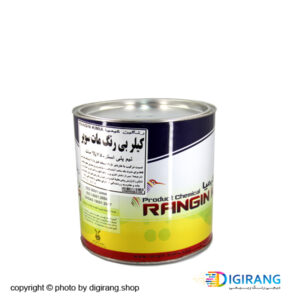 کیلر سوپرمات بی رنگ رنگین کیمیا 4 کیلویی کد 65 به همراه خشک کن