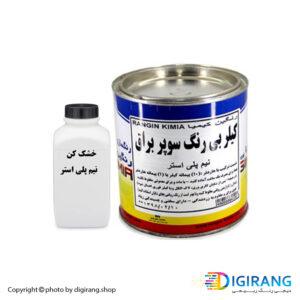 کیلر سوپر براق بی رنگ رنگین کیمیا 1 کیلویی کد 64 به همراه خشک کن