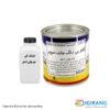 کیلر سوپرمات بی رنگ رنگین کیمیا 1 کیلویی کد 65 به همراه خشک کن