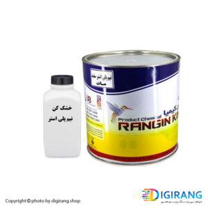 نیم پلی استر سفید مات رنگین کیمیا 1 کیلویی کد 124 به همراه خشک کن
