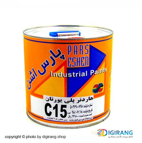 آسترمشکی (پرایمر) پلی یورتان پارس اشن 7.5 کیلوگرم کد EM7907 به همراه خشک کن