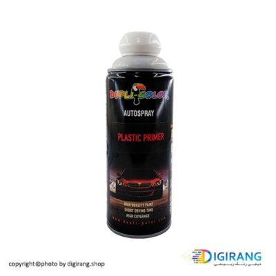 اسپری آستر پلاستیک دوپلی کالر Plastic Primer حجم 400 میلی لیتر